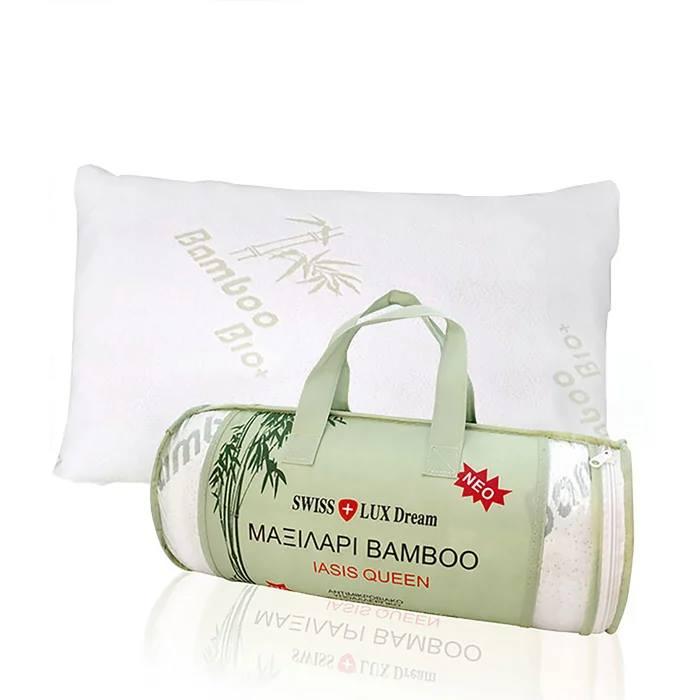 IASIS Μαξιλάρι ύπνου Bamboo – Μαξιλαρια Μπαμπου